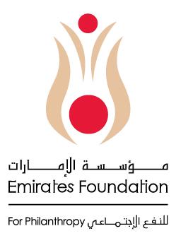 arab info mall